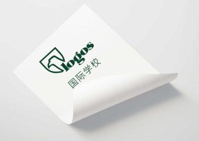 Logotipo-Logos-China